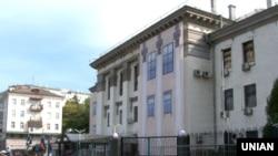 Российское консульство в Киеве