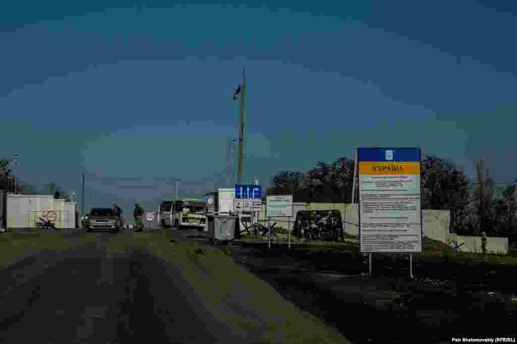 КПП у Артемовска в 80 километрах от Донецка
