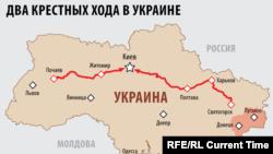 """Крестный ход """"За мир"""" в Украине"""