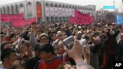How The 2005 Tulip Revolution Changed Kyrgyzstan