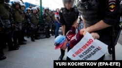 Задержания на протестной акции в Москве 27 июля 2019 года