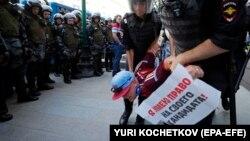 Задержания на протестах в Москве 27 июля 2019 года