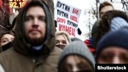 Акция в поддержку Алексея Навального в Москве 23 января собрала до 40 тысяч участников