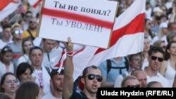 Минск, Беларусь, 16 августа 2020 года