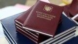 25 лет российской Конституции. Вечер с Ириной Ромалийской
