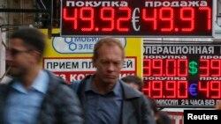 Курс рубля по отношению к ведущим мировым валютам находится на историческом минимуме