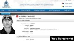 Запрос на розыск Интерполом Ахмеда Алтамирова