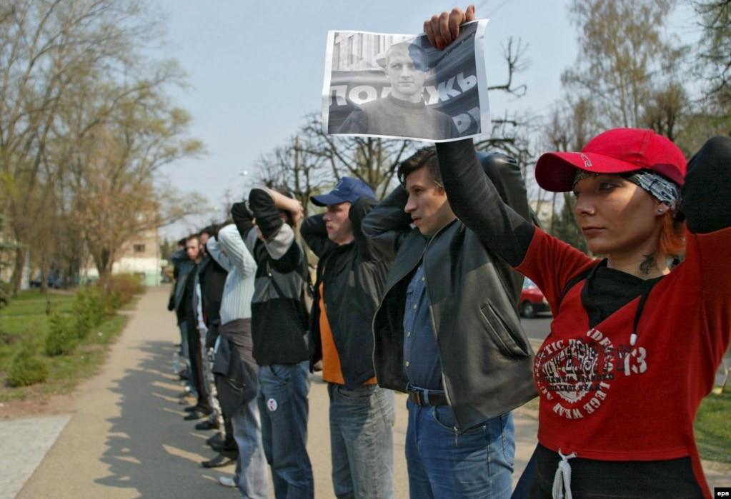Акция поддержки Никиты Сасима у здания суда