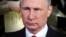 Смотри в оба: Путин-миротворец: новый имидж президента