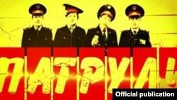 """Казахстанский ТВ-сериал """"Патруль"""""""