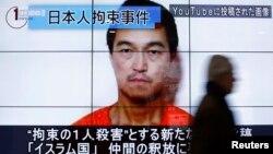 Японскоий журналист Кэндзи Гото. ТВ-программа.