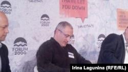 """Михаил Ходорковский на конференции """"Форум-2000"""" в Чехии (Прага, 13 октября 2014 года)"""