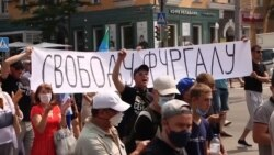 Weeklong Khabarovsk Protests Culminate In Thousands-Strong Demonstration