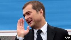 Владислав Сурков