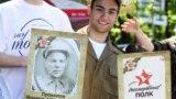 """""""Бессмертный полк"""" в Бишкеке: как это было"""