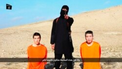 ISIS captures 2 japanese