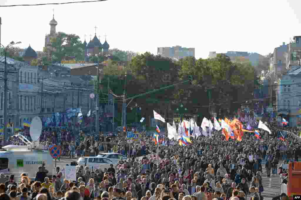 Марш мира в Москве. 21 сентября 2014.