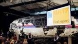 Америка: санкции против Беларуси, протесты в США и суд по делу MH17