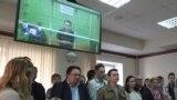 """Суд по делу """"Нового величия"""" в Москве летом 2018 года"""