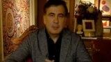 Главное: обратный билет Саакашвили