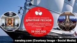По данным ФБК, аренда яхты Maltese Falcon стоит 385 000 евро или 26 миллионов рублей в неделю