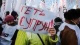 """Кто и почему стоит с плакатами """"Долой Супрун"""""""
