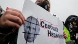 Навальный. Протесты. Спецэфир. Часть 3