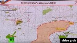 Карта российской артиллерии в Сирии, репортаж Russia Today