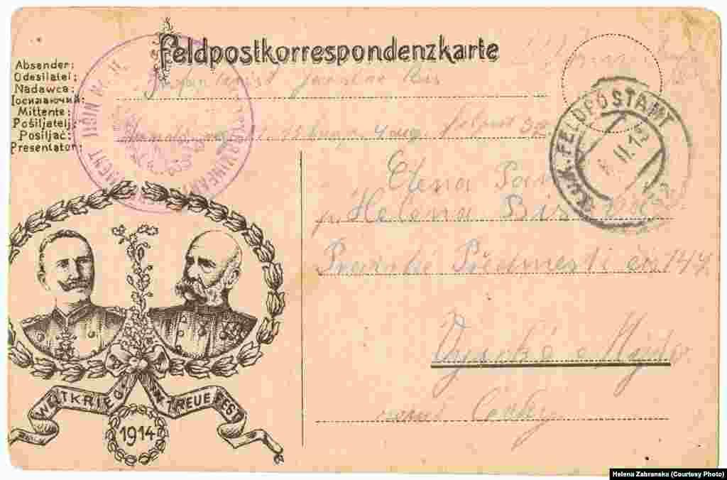 Обратная сторона одной из открыток Йозефа Биса, которую он в 1915 году отправил жене Хелене Бисовой в Високе-Мито, городок на востоке Богемии