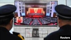 Китайские полицейские смотрят ТВ-трансляцию речи председателя Си Цзиньпина на XIX съезде КПК
