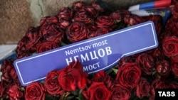 Место гибели Бориса Немцова на Большом Москворецком мосту