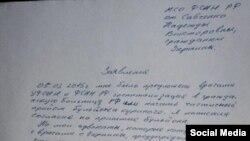 Письмо Надежды Савченко о выходе из голодовки
