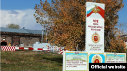 102-я российская военная база в Гюмри,