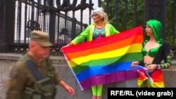 ЛГБТ-марш в Киеве 17 июня 2018 года