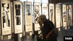 Посетитель Музея Толерантности, посвященного Холокосту