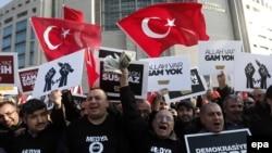 Протест в поддержку Фетхуллаха Гюлена