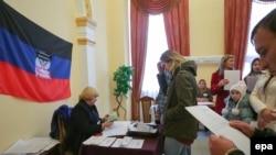 """Выборы в Харцызске, """"ДНР"""", 2 ноября 2014 года"""