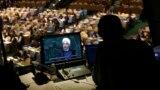 Выступление президента Ирана Хасана Роухани на заседании Генеральной ассамблеи ООН 25 сентрября, Нью-Йорк