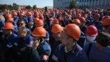 Belarus - Gridno Azot protest, 14aug2020