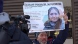 Журналистка Прокопьева планирует обжаловать штраф