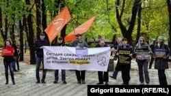 Пикеты в Ростове в поддержку Сидорова и Мордасова