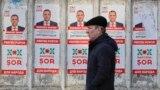 Главное: Молдова готовится к выборам
