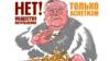 Зарплата Владимира Якунина - 5 миллионов рублей в месяц