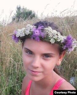 Маша Курдалина