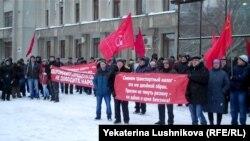 Митинг дальнобойщиков в Кирове