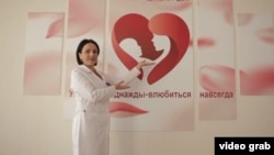 Марина Сармосян