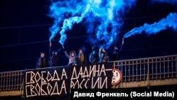 """Акция движения """"Весна"""" в поддержку Ильдара Дадина, Санкт-Петербург, 7 декабря 2016"""