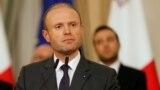 Премьер Мальты уходит в отставку из-за расследования убийства журналистки Дафны Каруаны Галиции