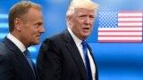 """Глава ЕС: """"Не могу сказать, что наши с Трампом позиции по России совпадают"""""""