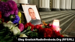 Мемориал памяти бойца Нацгвардии, погибшего у Рады 31 августа